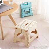 可折疊塑料凳子兒童小椅子成人便攜戶外折疊凳家用換鞋凳馬扎板凳【帝一3C旗艦】IGO