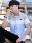 現貨出清男士短袖襯衫韓版修身帥氣襯衣青少年潮流休閒學生男生寸衫 『全館免運』