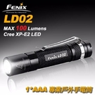 FENIX #LD02手電筒【AH071...