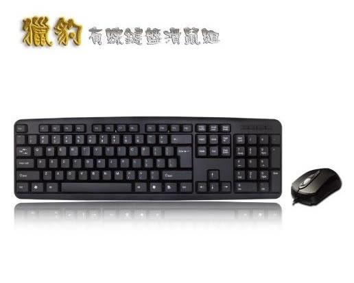 新竹【超人3C】獵豹 有線鍵盤滑鼠組 USB鍵鼠組 SK-K528U+9313