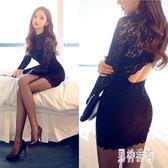 情趣制服 性感蕾絲旗袍夜店情趣內衣OL秘書制服套裝女 BF5376『男神港灣』