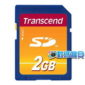 【免運費】 創見 Transcend SD 2GB 記憶卡 (TS2GSDC,終身保固) 2G Secure Digital Card