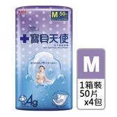 康乃馨 寶貝天使奈米銀紙尿褲 M號 (50片,4包) 尿布【杏一】