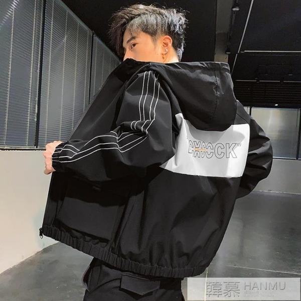 男士外套春秋季2020新款韓版潮流寬鬆休閒百搭上衣服 工裝夾克  韓慕精品
