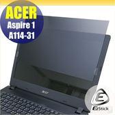 【Ezstick】ACER A114-31 筆記型電腦防窺保護片 ( 防窺片 )