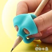 握筆器握筆矯正器兒童初學者國小矯正握姿拿筆抓筆糾正【奇趣小屋】