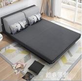 折疊沙發床 沙發床可折疊客廳雙人小戶型簡易沙發多功能1.2米1.51.8乳膠沙發 DF