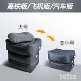 便攜充氣歇腳墊足踏搭腿凳旅游長途飛機大巴床枕 yu4670【艾菲爾女王】