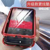 蘋果iphonex手機殼新款潮牌女款全包防摔網紅玻璃殼 智慧e家