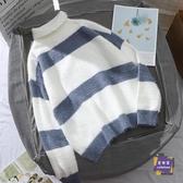 針織打底衫 很仙的秋冬毛衣慵懶風寬鬆外穿韓版學生高領套頭軟奶藍針織衫女潮 6色【快速出貨】