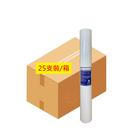 (25支入)CLEAN PURE 20英吋標準型(小胖)1微米PP濾心 NSF SGS雙認證 20吋 小胖濾心