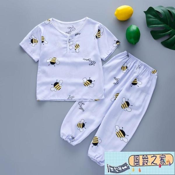 夏季薄款綿綢短袖長褲男童女童兒童睡衣棉綢男寶燈籠褲家居服套裝【風鈴之家】