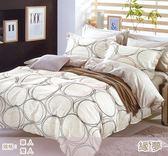 ☆單人薄床包含枕套☆100%精梳純棉3.5x6.2尺《緣夢》