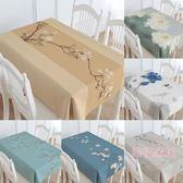 中國風 新中式紅木家具配套桌布 棉麻蓋布桌布台布茶几布 玉蘭圖