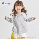 女寶寶防曬衣公主夏季薄款透氣嬰兒防蚊空調服純棉小兒童外套洋氣 一米陽光