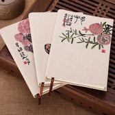 復古筆記本中國風棉麻布簡約精美文具創意記事本文藝古風本子