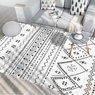 地毯 INS北歐地毯客廳現代簡約臥室沙發床邊地墊/風滿鋪家用定制【限時82折】