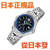 免運費包郵 新品 日本正規貨 CASIO 卡西歐OCEANUS 海神 OCW-S340-1AJF 太陽能電波鈦合金手錶 高端女錶