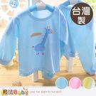 薄款居家套裝睡衣 台灣製造兒童套裝(藍.黃.粉)