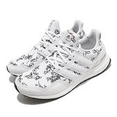 adidas 慢跑鞋 Ultra Boost Disney Goofy 白 黑 男鞋 高飛 運動鞋 迪士尼 【ACS】 FV6049