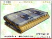 日式和風/萊雅【軟式竹席墊】(6*6.2尺) (4CM) /加大/採竹席第二表層更軟適而不傷夾傷您的肌膚.