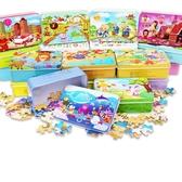 拼圖鐵盒兒童木質拼圖3-4-5-6歲幼兒園益智力玩具60片100片200片 快速出貨