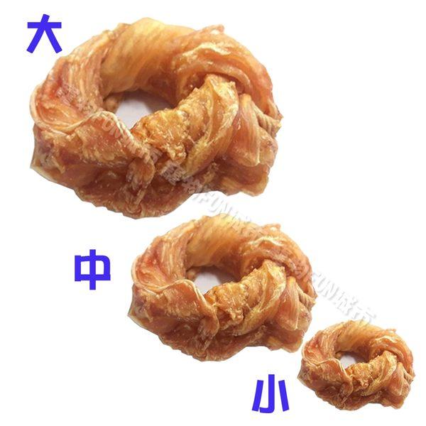 寵物FUN城市│活力零食 Goo Toe火雞優多火雞筋甜甜圈【盒裝】純肉耐咬 (狗零食/點心/潔牙骨)
