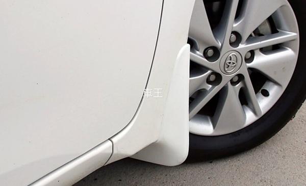 【車王汽車精品百貨】豐田 Toyota Altis 11代 11.5代 擋泥板 烤漆