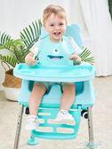 寶寶椅子兒童餐椅便攜折疊嬰兒家用吃飯桌多功能學坐簡易座椅CY『小淇嚴選』