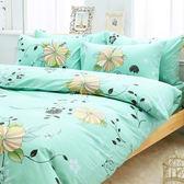 Pure One  簡約花漾-綠-加大精梳棉三件式床包組