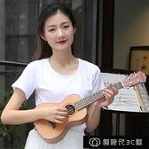 烏克麗麗 單板烏克麗麗21寸初學者學生成人女男23寸烏克麗麗兒童小吉他26寸