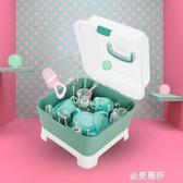 嬰兒奶瓶架子收納盒箱瀝水多功能帶蓋防塵家用大號便攜式寶寶 金曼麗莎