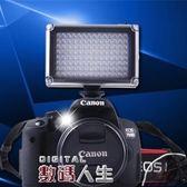 補光燈DV 攝像機 單反相機 FT-96顆燈泡LED攝像燈攝影燈婚慶補光燈 數碼人生