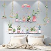 墻紙自粘墻貼紙ins少女心房間布置創意臥室溫馨小清新裝飾品 格蘭小舖