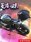 摩托車后尾包后座包雙肩背包黃龍春風街車騎行多功能頭盔包通用 米家