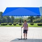 遮陽傘 戶外遮陽傘特大號四方形傘斜傘雨傘...