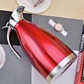 304保溫壺家用大容量歐式不銹鋼內膽保溫瓶真空熱水瓶1.5L2L igo 薔薇時尚