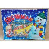 (聖誕節糖果)聖誕雪人跳跳糖 1包27.5公克/25小包【4712893943352】特價出清