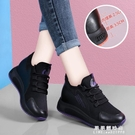 內增高網鞋女內增高運動鞋高跟厚底時尚小黑鞋黑色上班旅游鞋 果果新品