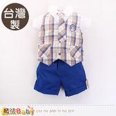 男童裝 台灣製專櫃款三件式套裝組 魔法Baby