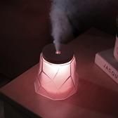 加濕器 檸萌香薰usb小型噴霧器辦公室家用靜音臥室空調房凈化空氣 - 風尚3C