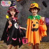 萬圣節兒童服裝幼兒園女童女巫演出