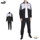 Puma Retro Suit 男 黑 淡藍 套裝 拼接 長袖外套 長褲 風衣 風褲 立領 運動套裝 58159801
