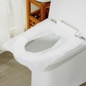 orz便攜裝紙制一次性馬桶墊坐墊衛生間馬桶墊圈馬桶套馬桶座圈 雜貨鋪