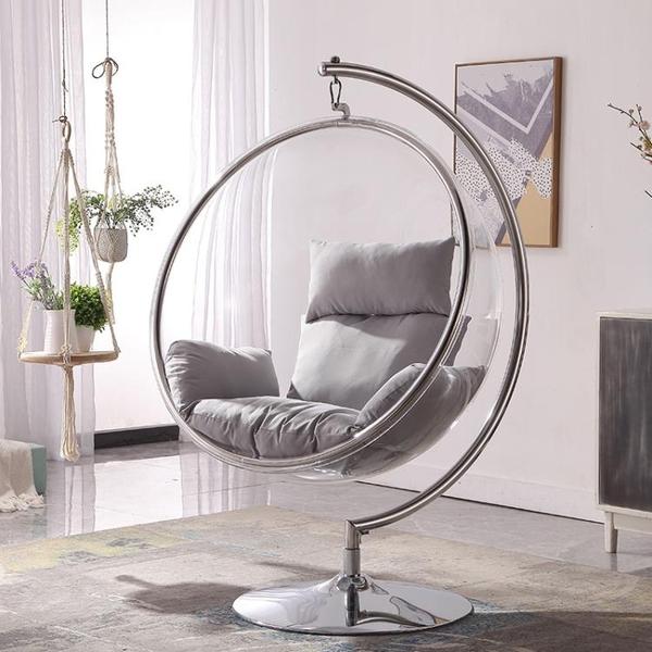 北歐風網紅玻璃球透明泡泡椅半球吊椅太空椅亞克力吊籃少女心房間