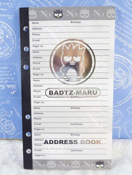 【震撼精品百貨】Bad Badtz-maru_酷企鵝~地址本【共1款】