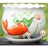 花盆 【款式多多】新大號單個簡約古典清新陶瓷花盆帶托盤 色