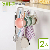 【YOLE悠樂居】鐵製加厚掛式收納掛勾架/雙排8勾-白(2入)