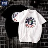 新款短袖T恤 男士加肥大尺碼薄款圓領半袖體恤韓版潮流男裝