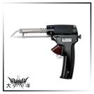 ◤大洋國際電子◢ KOTE 30W 槍型烙鐵 出錫槍 銲槍 電烙鐵 電路板 NT-30W